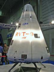 再使用ロケット実験機RVT