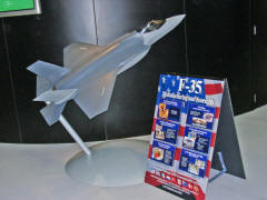 統合戦闘機(Joint Strike Fighter)F-35