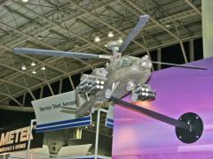 AH-64ロングボウアパッチ