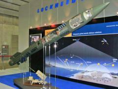 弾道ミサイル防御システム